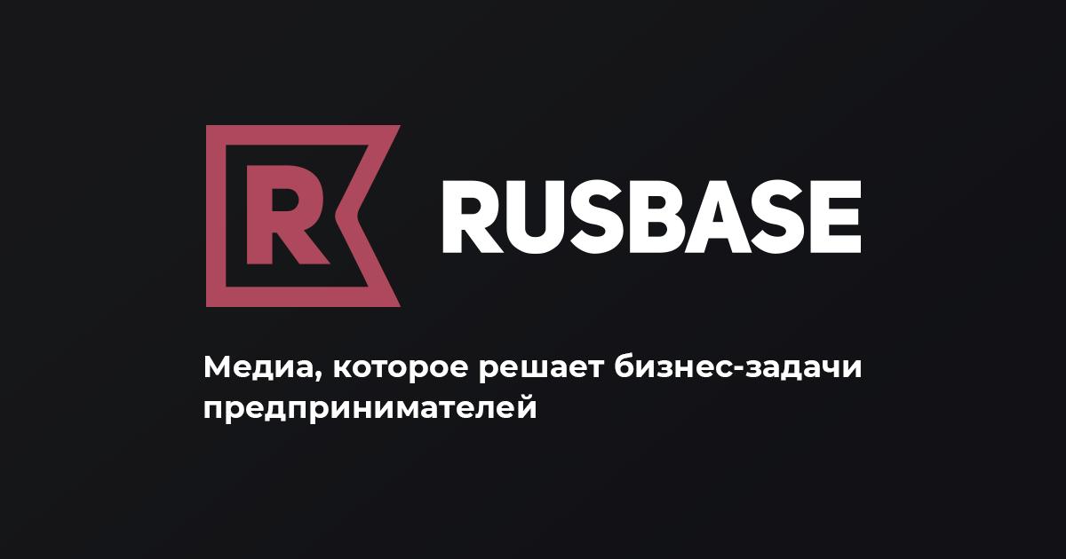 Картинки по запросу rb.ru